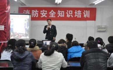 武汉消防培训学校,湖北消防设施操作员培训报名