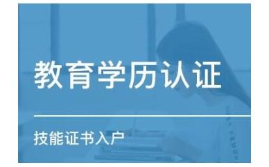 国家开放大学 大专&本科  2020秋季招生中