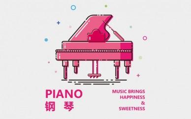 零基础钢琴一对一精品课