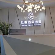 南京蓝馨西点培训学校