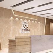 深圳蓝馨西点培训学院