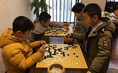大雅书院围棋课程