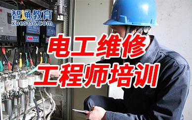电工培训+考证班(电子电工证)课程班