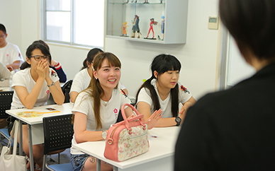 日语基础培训体验课程班