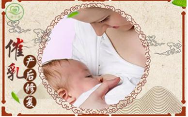 催乳产后康复培训课程