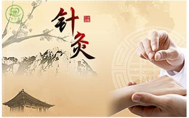 中医针灸推拿理疗职业培训课程班
