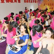 福州鑫天使化妆培训学院