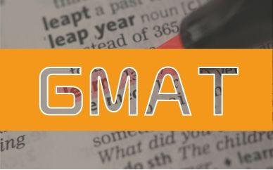 GMAT课程班培训