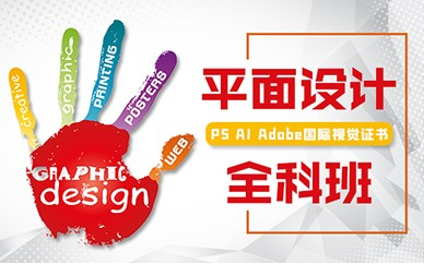 全链路UID/UED交互设计/APP设计/平面设计/广告设计