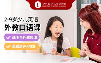 语言艺术培训课程