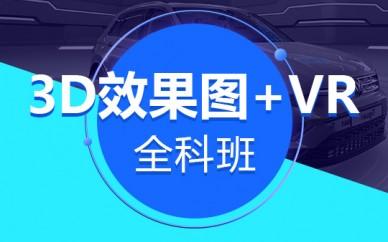 苏州英豪教育VR室内设计精品培训班