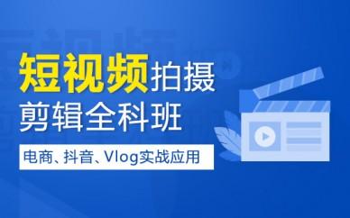 苏州英豪教育短视频拍摄剪辑全科培训班