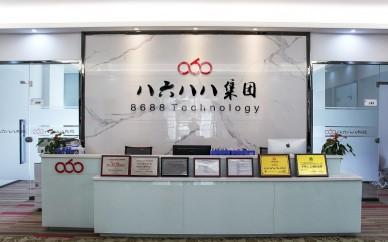 八六八八科技(深圳)有限公司