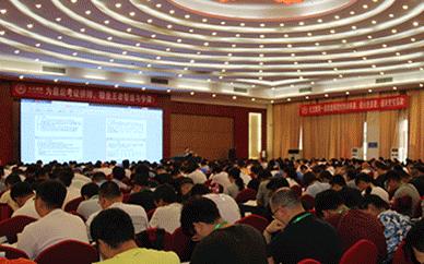 广州大立教育培训学校