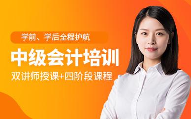 南昌恒企教育中级会计培训课程