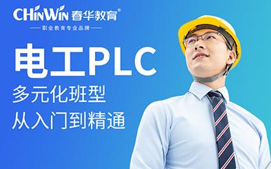 宁波春华工业机器人工程师课程培训班