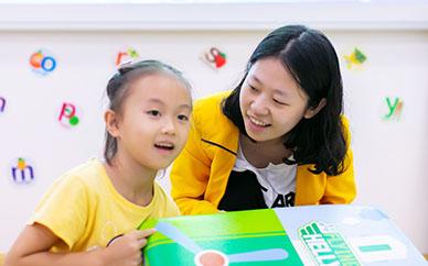 长沙现代教育青少儿英语培训班