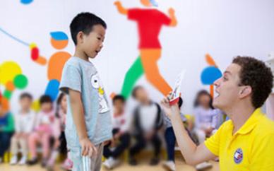长沙现代教育少儿国际英语培训班