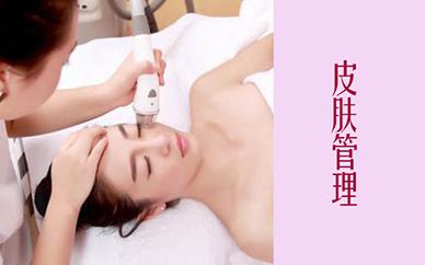南昌鑫天使皮肤管理精品课程培训
