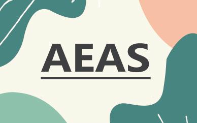长沙朗阁AEAS 课程