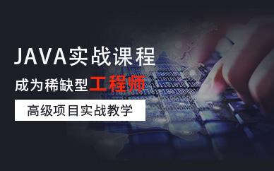 南昌中公优就业java编程开发培训班