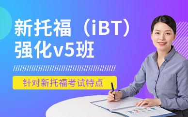 杭州朗阁教育新托福培训课程