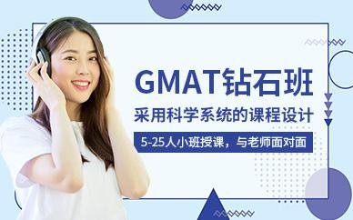 广州朗阁教育GMAT培训班