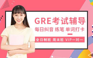 广州朗阁教育GRE培训班