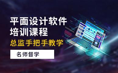 深圳英美吉平面设计软件培训班