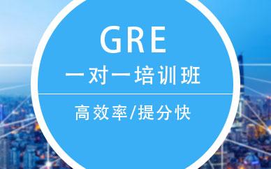 南京朗阁GRE培训班