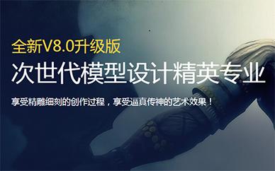 深圳汇众教育游戏模型设计培训班