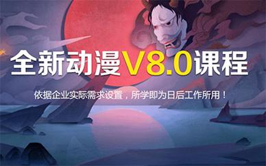 广州汇众教育动漫设计培训班