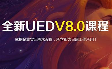 广州汇众教育UED课程培训班
