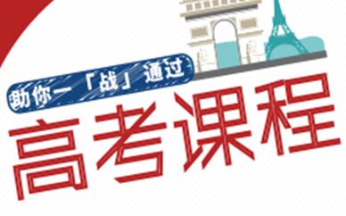 南昌欧风个高考小语种培训(日语、德语、法语、俄语、西班牙语)