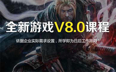 南京汇众教育游戏软件开发培训班