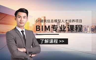 济南优路教育BIM工程师培训班