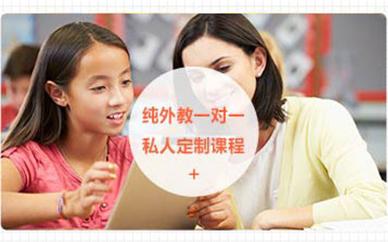 西安汉普森英语外教一对一培训课程