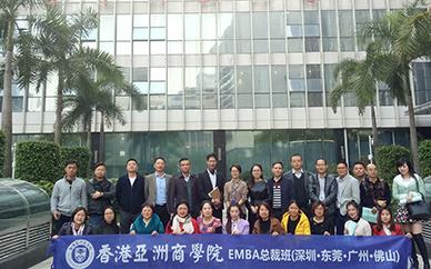 南京亚洲商学教育