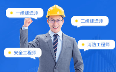 深圳建工教育培训学校