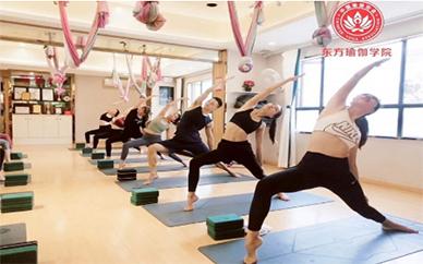 深圳东方瑜伽哈他瑜伽教练班