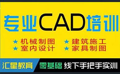 杭州汇星CAD室内制图班