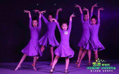 广州博优舞蹈少儿拉丁舞课