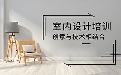 广州冠宇教育室内设计培训