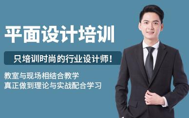 广州冠宇平面设计培训班