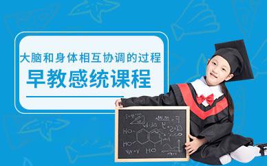 深圳爱康教育早教师培训