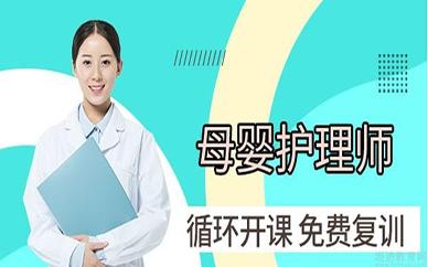 西安慈源堂母婴护理培训课程