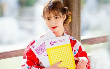 贵阳樱花日语