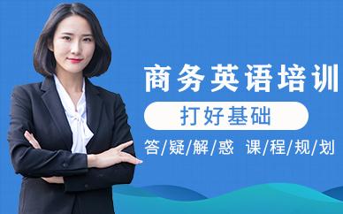广州思贝奇商务英语培训课程