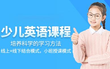 广州思贝奇少儿英语外教培训班
