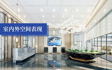 深圳火星时代室内高级设计师班
